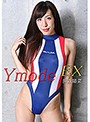 vol.19 Ymode EX 笹森陽菜