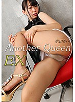 Another Queen EX vol.83 生田奈々