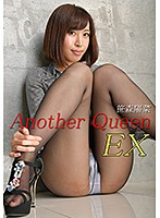 Another Queen EX vol.94 笹森陽菜