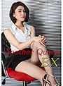 Another Queen EX vol.92 岡田ちほ