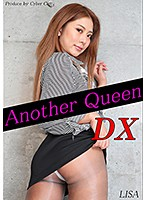 voi.01 Another Queen DX LISA