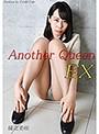 voi.108 Another Queen EX 橘花美咲