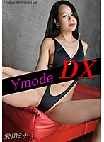 vol.06 Ymode DX 愛田ミナ