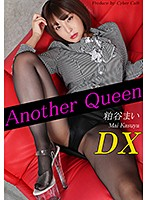 Another Queen DX vol.07 粕谷まい