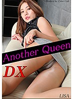 Another Queen DX vol.08 LISA