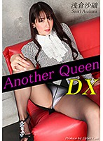 Another Queen DX vol.11 浅倉沙織