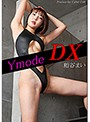 Ymode DX vol.14 粕谷まい
