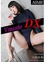 Ymode DX vol.33 大崎由希