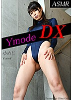 Ymode DX vol.36 ゆめじ