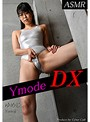 Ymode DX vol.37 ゆめじ