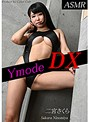 Ymode DX vol.53 二宮さくら