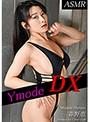 Ymode DX vol.22 春野恵