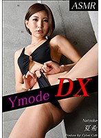 Ymode DX vol.23 夏希
