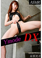 Ymode DX vol.29 星那美月
