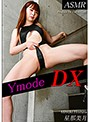 Ymode DX vol....