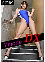 Ymode DX vol.30 小柳歩