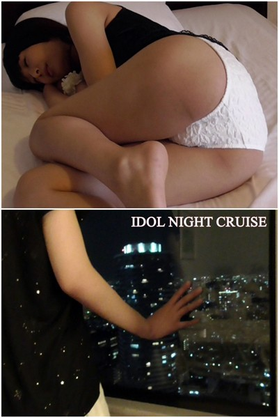 IDOL NIGHT CRUISE 藤原あいこ