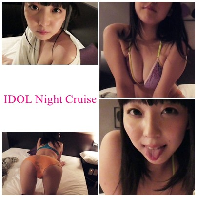 IDOL Night Cruise 鈴木芽瑠
