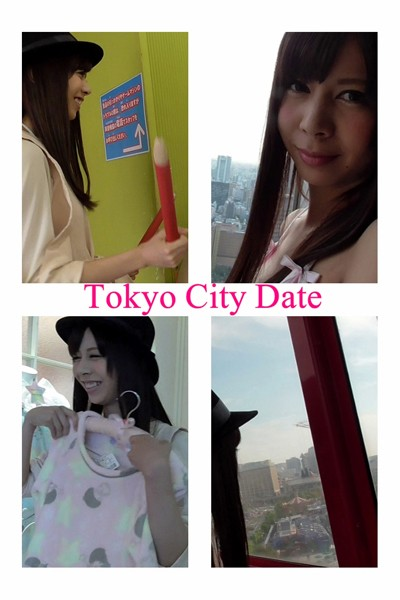 Tokyo City Date 桜井奈津
