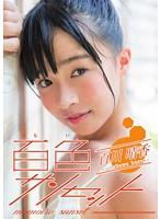 【百色サンセット 百川晴香】キュートなエロい巨乳のアイドルの、百川晴香のグラビアが、船で。