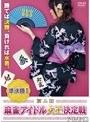 第二回麻雀アイドル女王決定戦 準決勝 I