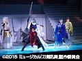 ミュージカル『刀剣乱舞』トライアル公演 千秋楽公演