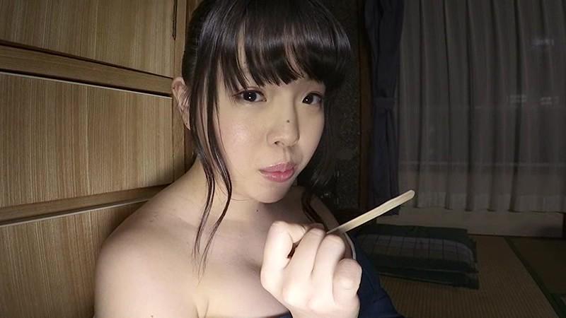 上田芹菜 「芹菜のおもてなし」 サンプル画像 9