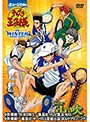 1stシーズン ミュージカル『テニスの王子様』in winter 2004-2005 side 山吹 feat. 聖ルドルフ学院