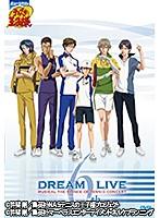 1stシーズン ミュージカル『テニスの王子様』コンサート Dream Live 6th
