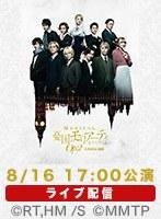 【8/16