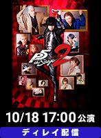 【10/18