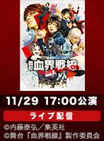 【11/29