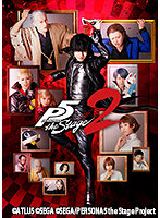 PERSONA5 the Stage#2