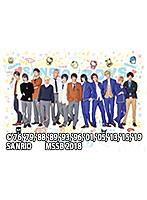 ミラクル☆ステージ『サンリオ男子』(1年間)