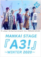 MANKAI STAGE『A3!』〜WINTER 2020〜
