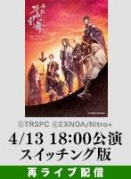 【4/13