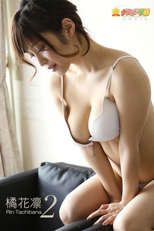 橘花凛 アイドルチャンネル、巨乳、セクシー グラビア学園MOVIE 橘花凛 2