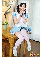 【めぐみうい動画】グラビア学園MOVIE-めぐみうい-2