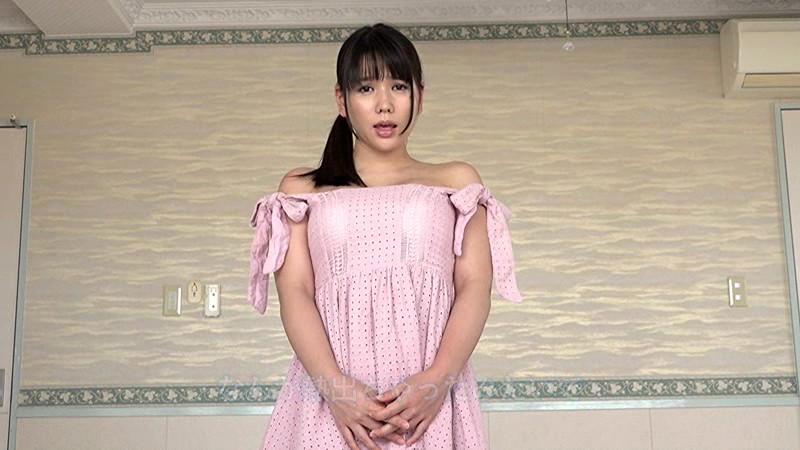 新垣優香 「年上が好き」 サンプル画像 13