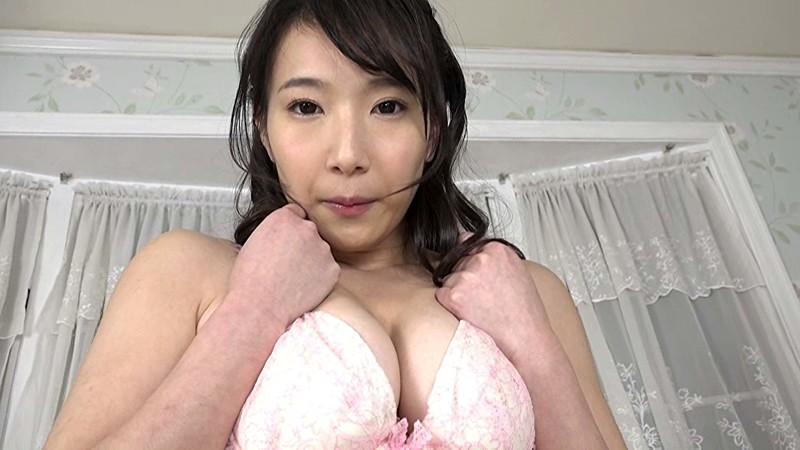 綾瀬加恋 「Lip Hip」 サンプル画像 17