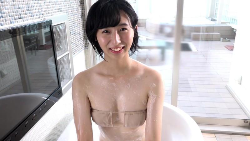 星名莉菜 「美少女伝説 スマイリーナ」 サンプル画像 15