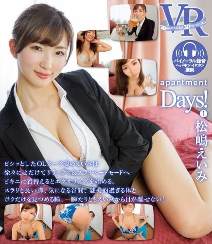 【VR】act1 apartment Days! 松嶋えいみ