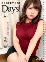 【VR】act1 apartment Days! 来栖有紀(動画)