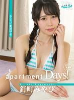 【VR】apartment Days! 釘町みやび