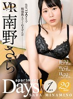 【【VR】apartment Days! 南野さら act1】下着の先生アイドルの、南野さらの高画質が、学校にて…!!