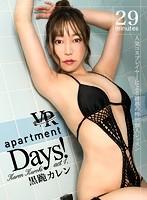【VR】apartment Days! 黒跪カレン act1