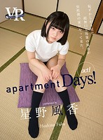 【VR】apartment Days! 星野風香 act1