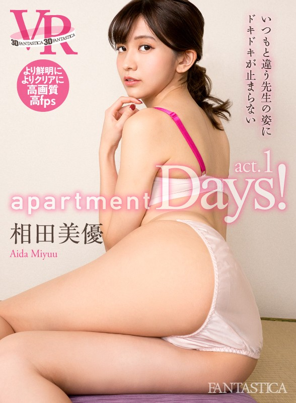 apartment Days! 相田美優 act1