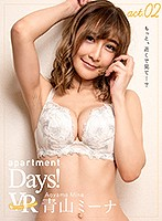 【VR】apartment Days! 青山ミーナ act2
