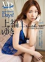【上福ゆき動画】【VR】apartment-Days!上福ゆき-act1